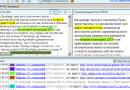 Etxt Антиплагиат 2.0