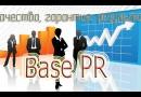 Base PR