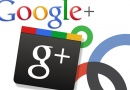 С чего начать использование сети Google+?