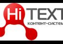 HiText