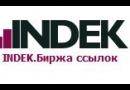 INDEK.Биржа - система купли и продажи блочных и контекстных ссылок