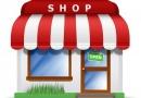 Как продвинуть интернет-магазин