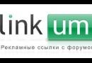 Linkum