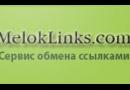 Melok Links
