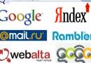 Как сделать сайт под поисковые системы?