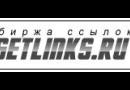 SetLinks.ru - биржа ссылок и статей