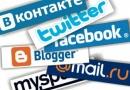Как заработать в социальных сетях?