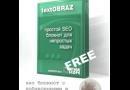 TextOBRAZ - seo блокнот для оптимизатора