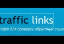 TrafficLinks