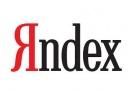 Факторы ранжирования сайтов в Яндекс