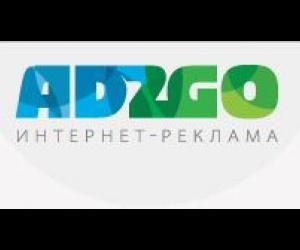AD2GO