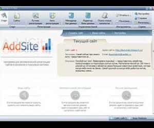 AddSite