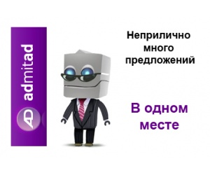 Admitad - 1 миллион рублей в сутки