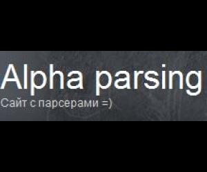 Alpha parser - парсер контента