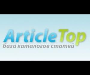 Articletop