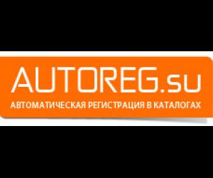 Autoreg - регистрация сайта в каталогах