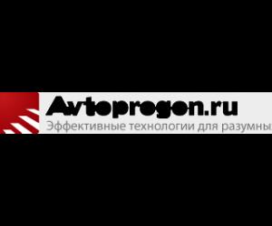 Avtoprogon