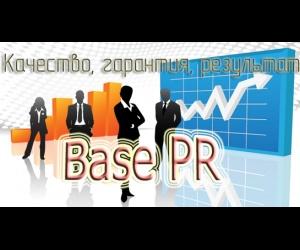 Base PR [v. 41]