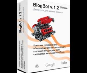 BlogBot - сателлитов генератор
