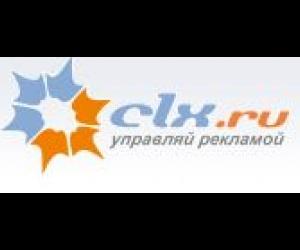 Clx - управление рекламой