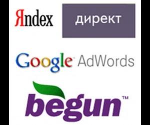 Основы контекстной рекламы