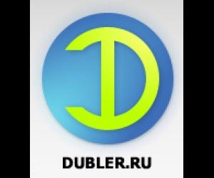 Dubler