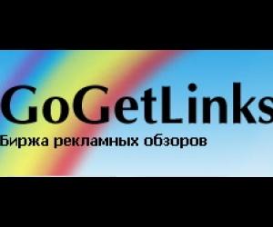 GoGetLinks - размещение вечных ссылок