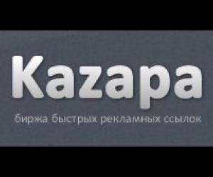Kazapa