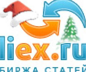 Liex.ru - система продвижения сайтов