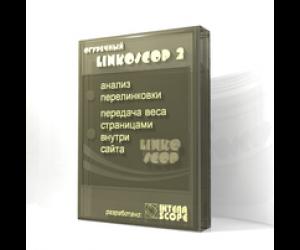 LINKOSCOP 2