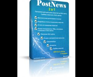 PostNews - постинг на DLE сайты