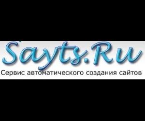 Sayts