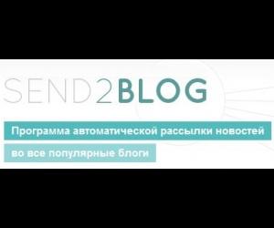 Send2Blog