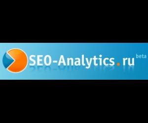 SEO-Analytics.ru - аналитика seo рынка