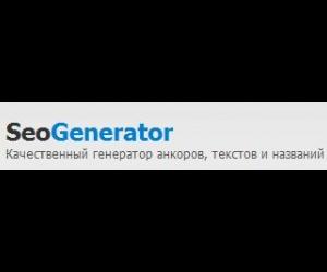 SeoGenerator - генерация анкоров