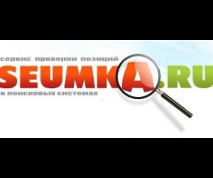 Seumka