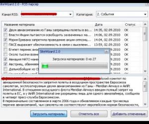 SiteWizard 2.0
