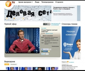 Телеканал SeoPult.TV
