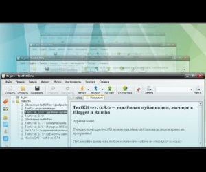 TextKit Standard