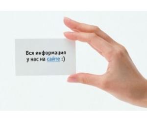 Каким должен быть сайт-визитка