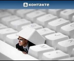 Зачем Вконтакте блокирует анкеты