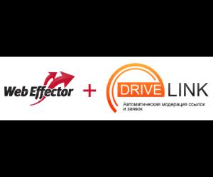 WebEffector поглотил Drivelink