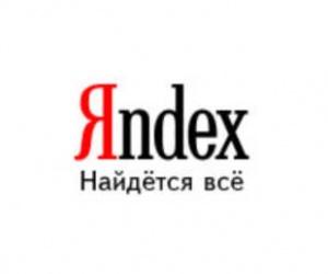 Апдейт Яндекса